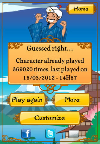 telecharger akinator complet gratuit android