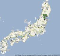 Japon : les premiers impacts du séisme sur l'industrie high-tech