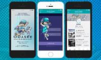 Odysée Games : application web solidaire pour gamers