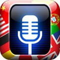 Traducteur vocal
