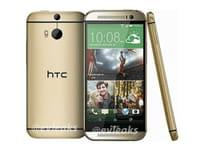 HTC : le smartphone haut de gamme HTC One 2 doté d'un double capteur photo