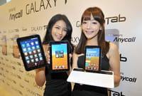 Un nouveau modèle de tablette Samsung dévoilé cette semaine