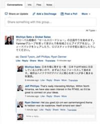Yammer va intégrer un outil de traduction automatique des messages