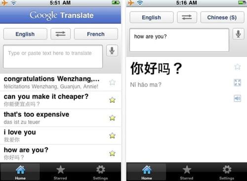 application pour traduire