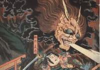 Oeuvres nippones en libre accès