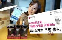 LG se lance dans les ampoules connectées