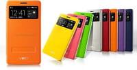 Lenovo : un nouveau smartphone haut de gamme, le Vibe Z