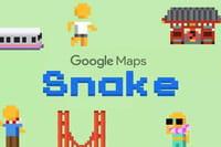 Les petits gags de Google pour fêter le 1er avril