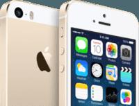 Apple : l'iPhone 5S et l'iPhone 5C présentés lors du keynote