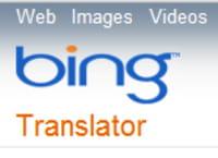 Le traducteur Yahoo Babel Fish fusionne avec Bing Translator