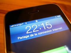 a14ba0b6d Seuls les iPhones équipés d'un système iOS 4.3 ou supérieur possèdent  l'option de partage de connexion. Pour les versions inférieures, il est  nécessaire de ...