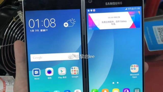 Le projet annulé de smartphone pliant Samsung