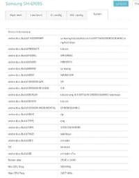 Samsung Galaxy S5 dévoilé ?