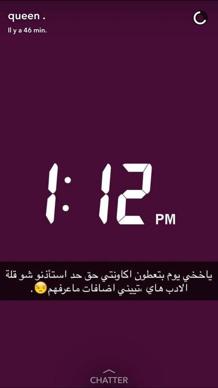 traduire de l u0026 39 arabe en fran u00e7ais  u00e0 partir d u0026 39 une image