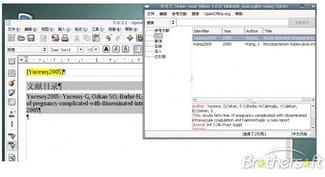 programme de logiciel de site de rencontre