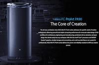 Asus veut concurrencer les Mac avec son ProArt