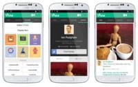 Vine disponible sur Android OS en version allégée